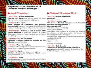 « Ici, Ailleurs » : Festival interculturel en faveur des étudiants étrangers