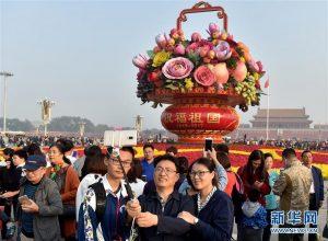 Voyage de la semaine d'or des Chinois : nouvelle mode rationnelle